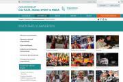 Over de Inventaris Vlaanderen