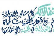 Stuur een ramadan-wenskaart!